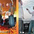 新街口组合最新专辑《末日VS未来》封面图片