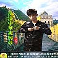 于洋最新专辑《泱泱中华复兴梦》封面图片