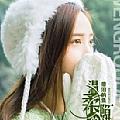 带泪的鱼最新专辑《温柔的陷阱》封面图片