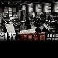 刘牧最新专辑《听见信仰》封面图片