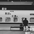 刘牧最新专辑《绿萝》封面图片