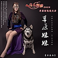 乌兰图雅最新专辑《草原妹妹》封面图片
