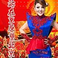 乌兰图雅最新专辑《站在草原望北京(DJ版)》封面图片