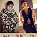 张吉最新专辑《也是醉了》封面图片