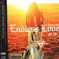 金池专辑 金池3 Endless Love