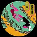 耀乐团新专辑《一宿》