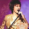 李宇春2006皇后与梦想首唱会Live