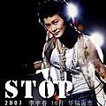 Stop 单曲