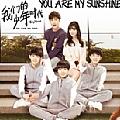 方圆专辑 You Are My Sunshine(电视剧《我们的少年时代》插曲)