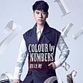 许廷铿专辑 Colour By Numbers