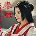 谭晶最新专辑《秦风(单曲)》封面图片