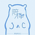 谭晶最新专辑《陪伴》封面图片