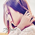简美妍专辑 该忘记的回忆