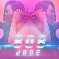 张靓颖专辑 808
