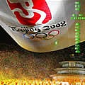 周笔畅最新专辑《奥运征歌》封面图片