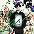 周笔畅最新专辑《平行世界》封面图片