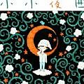小小夜曲(单曲)