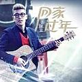 张赫宣最新专辑《回家过年》封面图片