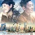 张赫宣最新专辑《我们不该这样的《电视剧《北上广不相信眼泪》片尾曲)》》封面图片