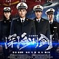 张赫宣最新专辑《我说兄弟啊(电视剧《深海利剑》片尾曲)》封面图片