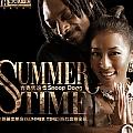 SummerTime(单曲)