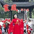 刘子琪最新专辑《家风》封面图片