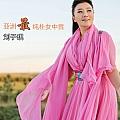 刘子琪最新专辑《亚洲最纯朴女中音》封面图片