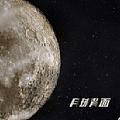 南征北战最新专辑《月球背面》封面图片