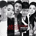 华语群星专辑 黑龙音乐工作室 合辑 第二季