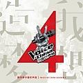 华语群星专辑 造我梦想
