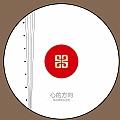 华语群星专辑 格林福,心的方向