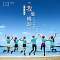 华语群星专辑 唱游吧
