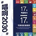 华语群星专辑 唱响2030