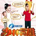 华语群星专辑 少林英雄