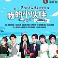 华语群星专辑 我的小伙伴之玫瑰物语舞台剧专辑