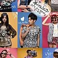 0086男团最新专辑《Disco》封面图片