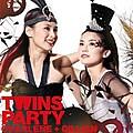 TwinsParty(Charlene+Gillian