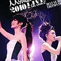 Twins人人弹起演唱会2010