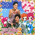 Singing In The Twins Wonderland Vol.2