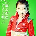 儿歌三百首(EP)