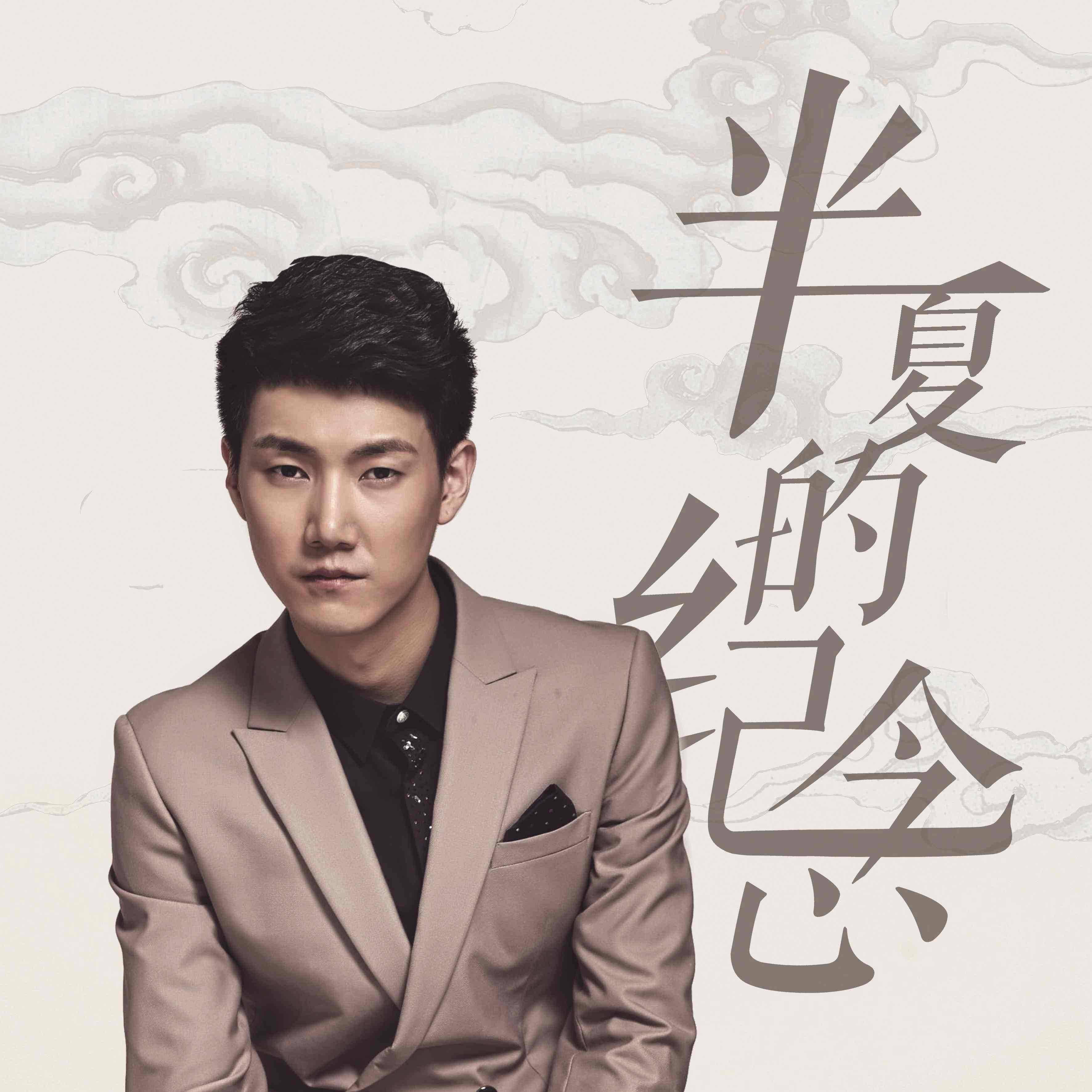 《楚乔传》里宇文玥,两个表情泄露了他最大的秘密_手机搜狐网