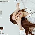 刘瑞琦最新专辑《晚安,琦》封面图片
