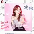 刘瑞琦最新专辑《定格(荣耀9青春版手机主题曲)》封面图片