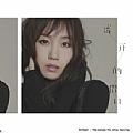 刘瑞琦最新专辑《离开的借口》封面图片