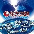 中国梦之声专辑 中国梦之声主题曲与片尾曲插曲