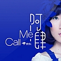 阿肆专辑 Call Me