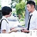 李荣浩专辑 我看着你的时候