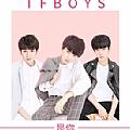 TFBOYS最新专辑《是你》封面图片