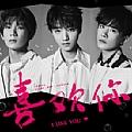 TFBOYS最新专辑《喜欢你》封面图片