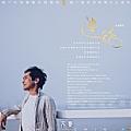 齐秦最新专辑《迷路》封面图片